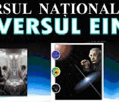 "National Physics Contest ""The Einstein Universe"""